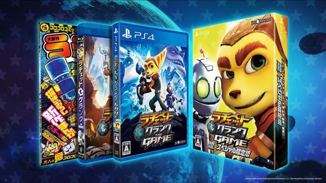 PS4®『ラチェット&クランク THE GAME』超★スペシャル限定版の中身、全部お見せします!