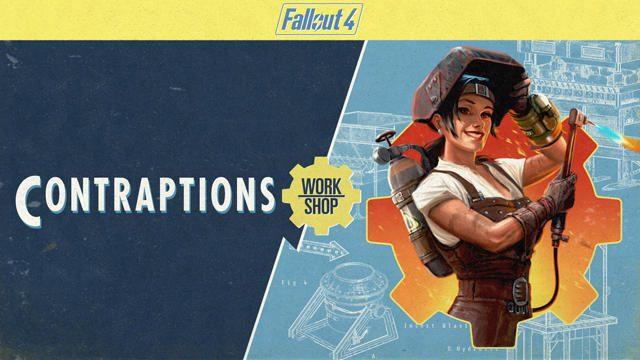 『Fallout 4』追加DLC第4弾「Contraptions Workshop」が配信開始! 複雑怪奇なからくりで居住地が充実!!