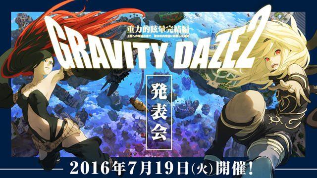 7月19日に一般ユーザーも参加できるPS4®『GRAVITY DAZE 2』発表会を開催! 日本初試遊&発売日も発表!
