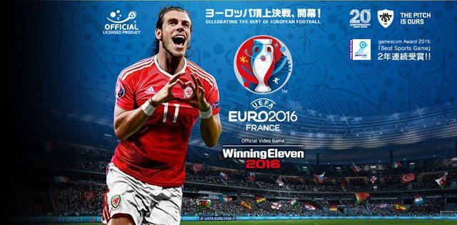 『UEFA EURO 2016/ウイニングイレブン 2016』