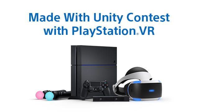 【BitSummit 4th】PlayStation®VRコンテンツのコンテスト企画がスタート! その詳細をレポート!