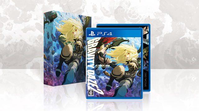 PS4®『GRAVITY DAZE 2』の発売日が12月1日に決定! パッケージ版とダウンロード版の予約受付も本日開始!