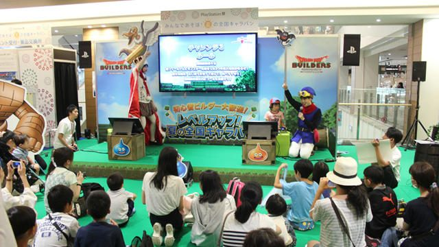 「PlayStation®祭 - みんなであそぼ!夏の全国キャラバン -」開幕!! 会場の模様をレポート!