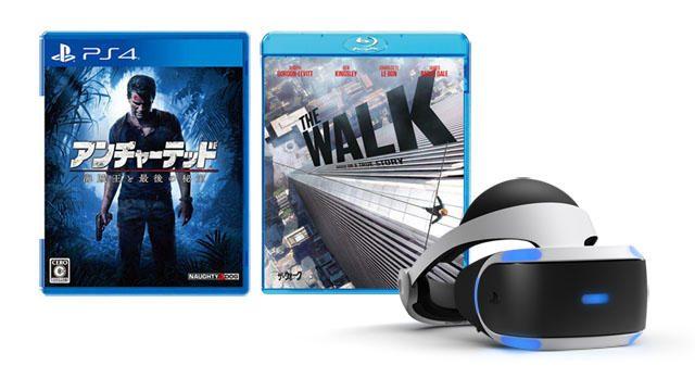 【PS VR】PS4®のゲームや映画にどっぷり浸れるPS VRの「シネマティックモード」のド迫力映像を体験!