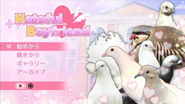 『はーとふる彼氏』の恋愛対象はすべて鳥! 右も左も鳥類の異色恋愛アドベンチャー!【Indie×電撃PS03】