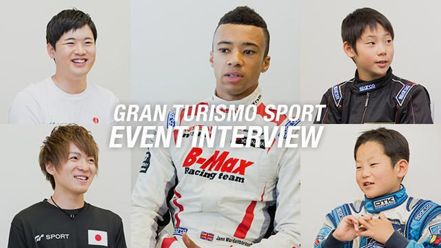 未来のドライバーズチャンピオンを育てるのは『グランツーリスモSPORT』かもしれない。