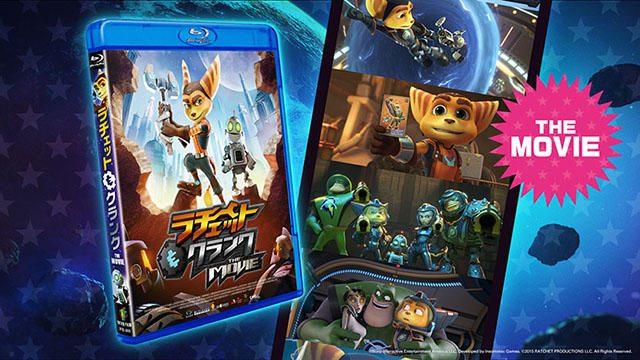 PS4®『ラチェット&クランク THE GAME』限定版には映画を同梱! 8月9日の発売前に冒頭シーンを先行公開!!