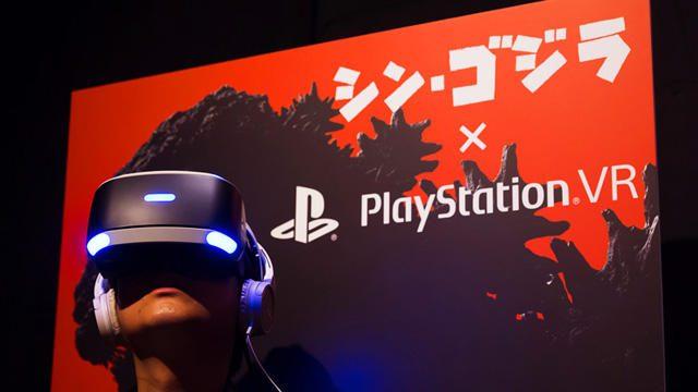 【PS VR】映画『シン・ゴジラ』スペシャルデモコンテンツを樋口監督も体験! 特別先行体験会レポート!