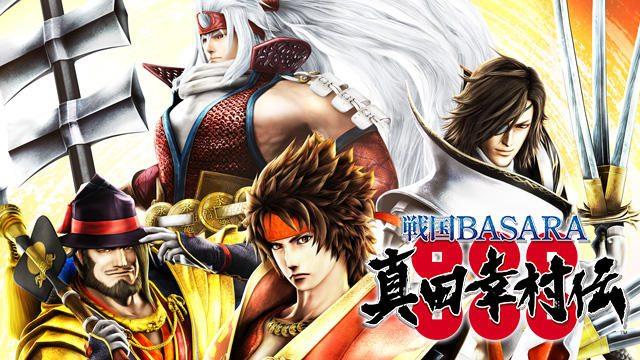 『戦国BASARA 真田幸村伝』に参戦する、新プレイアブル武将のアクションを公開!【特集第2回/電撃PS】