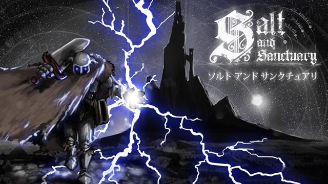 一瞬の油断が死につながる骨太2DアクションRPG! PS4®『ソルト アンド サンクチュアリ』8月18日配信開始!