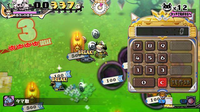 金の力が武器になる『プリンセスは金の亡者』! こんなアクションRPG見たことない!