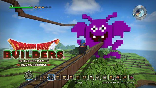【家族にオススメ!】『ドラゴンクエストビルダーズ』で創造力を刺激! 親子で「フリービルド」を遊ぼう