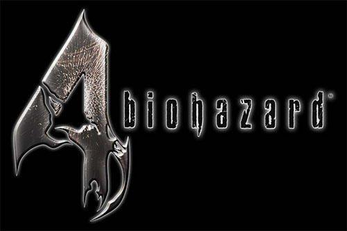 20160830-biohazard4-01.jpg