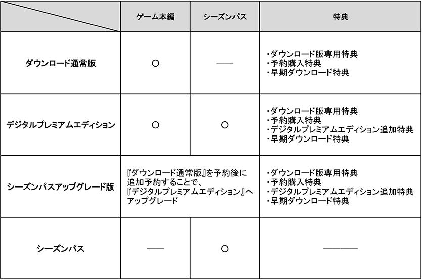 20160830-kgffxv-26.png