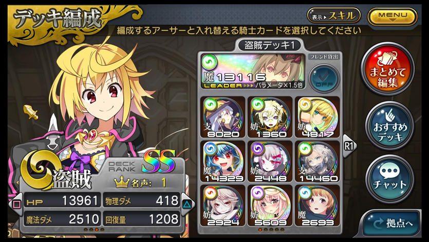 20160901-kairisei-17.jpg