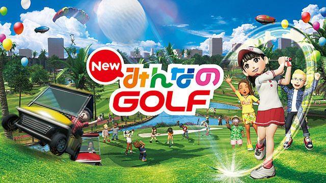 「東京ゲームショウ2016」に『New みんなのGOLF』の試遊台を出展!! 『みんなのGOLF 6』期間限定セールも!