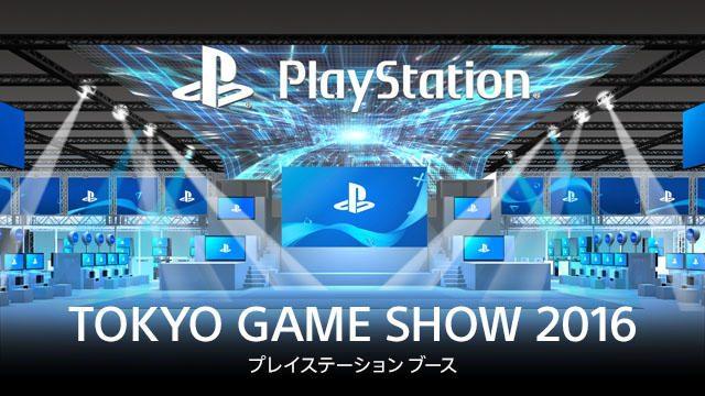 全42タイトルが試遊可能! 「東京ゲームショウ2016」PlayStation®ブース出展情報