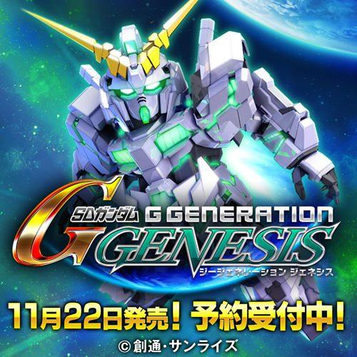 20160902-ggeneg-08.jpg