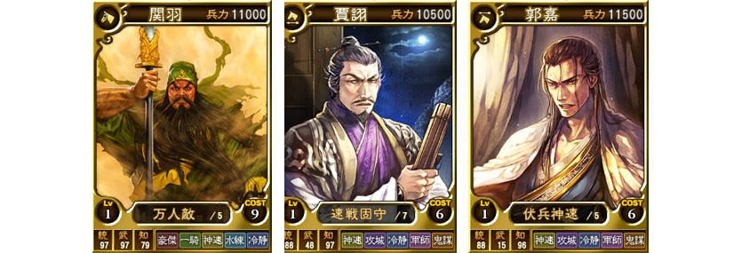 20160902-sangokushi12-21.jpg