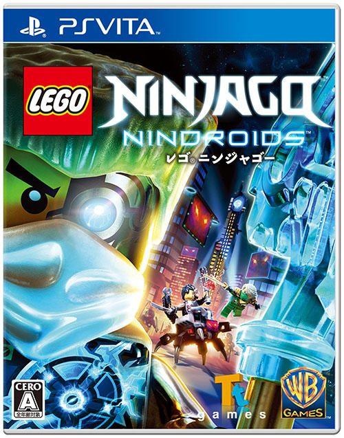 20160907-nindroids-01.jpg
