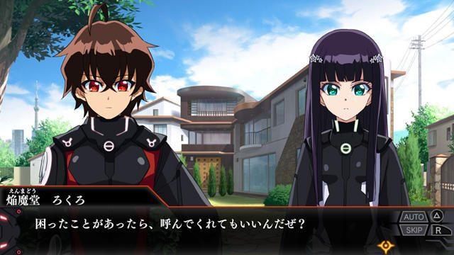 討ち祓へ、二人で!『双星の陰陽師』の陰陽バトルをPS Vitaでゲーム化!