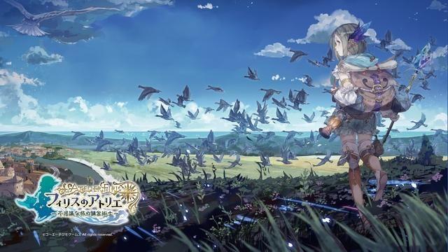 『フィリスのアトリエ ~不思議な旅の錬金術士~』PlayStation®Plus限定テーマを配信中!