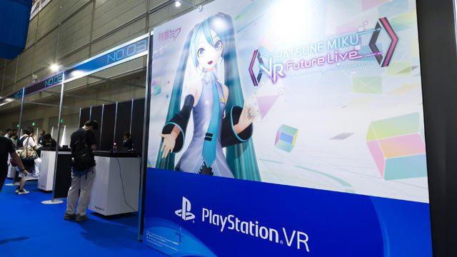 【PS VR】初音ミク「マジカルミライ 2016」で『初音ミク VRフューチャーライブ』の夢のステージを体験!