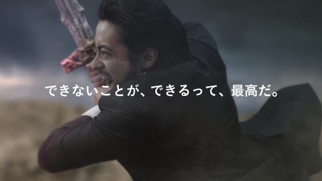"""山田孝之が""""勇者""""になる!? PS4®新TVCM「できないことが、できるって、最高だ。2016」篇を9月17日より放送!"""