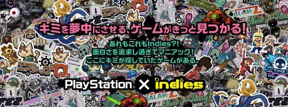 20160920-indies-11.jpg
