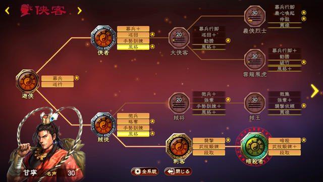 武将の称号・威名や同志との交流など『三國志13 with パワーアップキット』の新要素を続々公開!