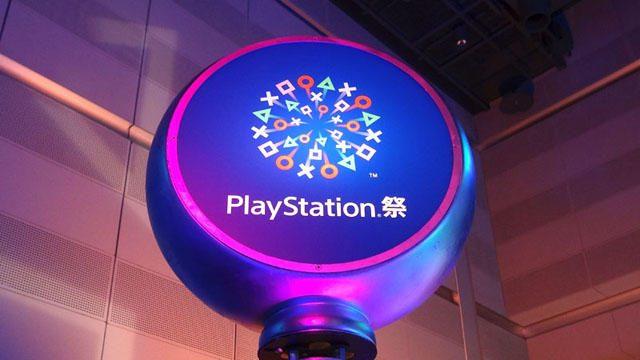 「PlayStation®祭 2016秋」フォトレポート