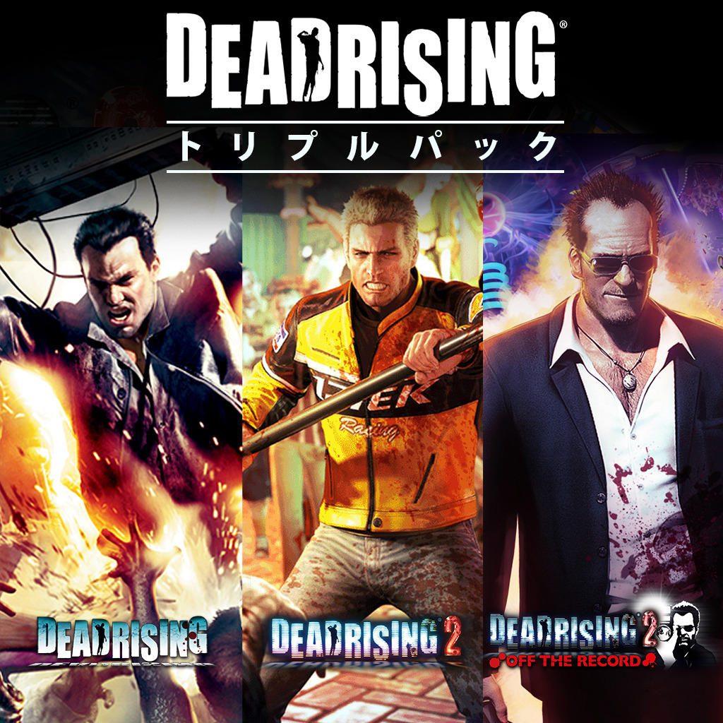 ranking-deadrisingtriplepack-ps4.jpg