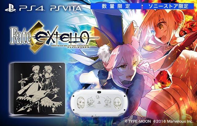 刻印コラボモデル「PS4®/PS Vita Fate/EXTELLA Edition」が数量限定で登場! 本日より予約受付スタート!