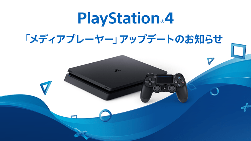 20161013-ps4-01.png