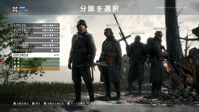 20161021-battlefield1-15.jpg