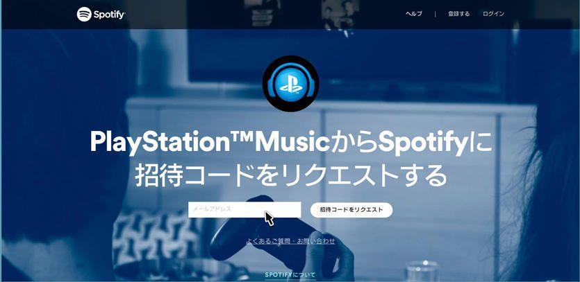 20161026-psmusic-03.jpg