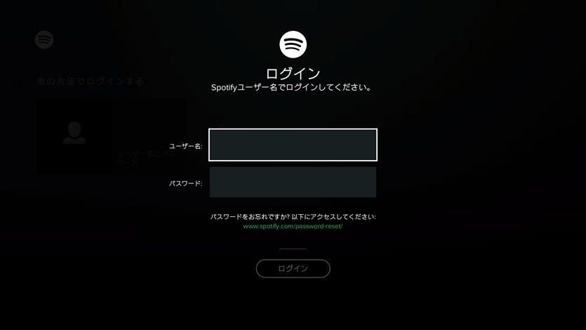 20161026-psmusic-05.jpg