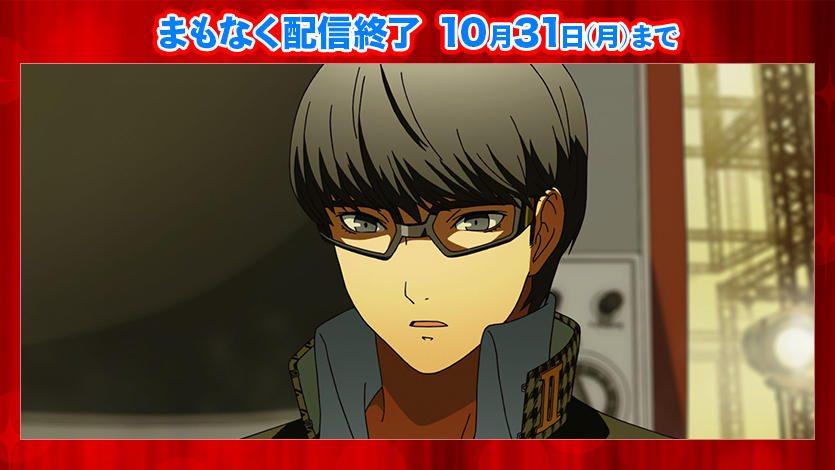 TVアニメ『ペルソナ4』