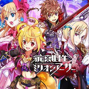 ranking-kairisei-free.jpg