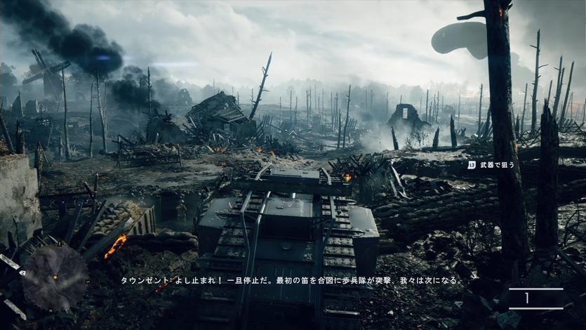 20161102-battlefield1-09.jpg