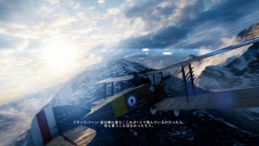20161102-battlefield1-11.jpg