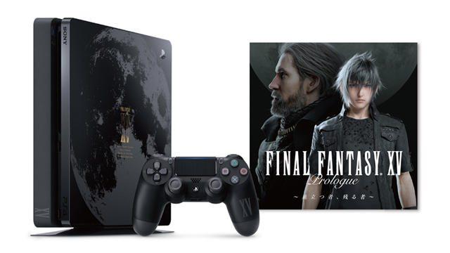 「PlayStation®4 FINAL FANTASY XV LUNA EDITION」購入特典に「ボイスドラマ」の追加が決定!