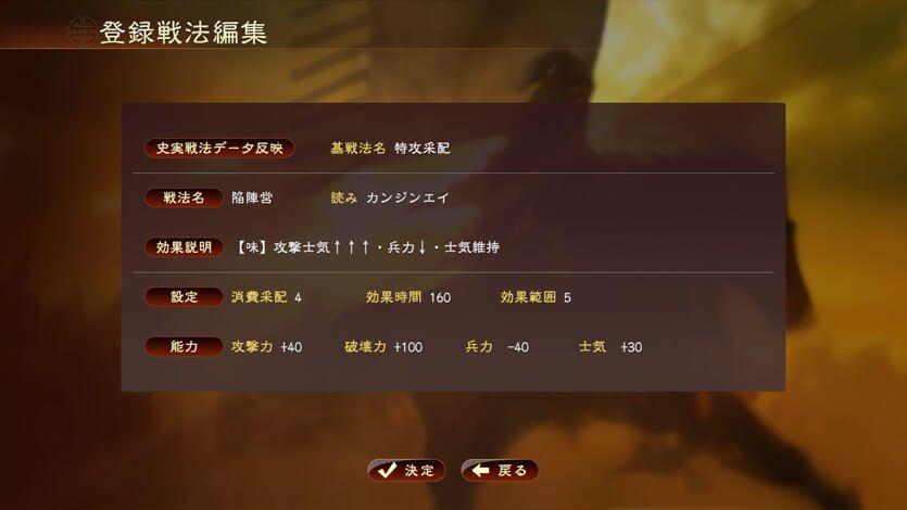 20161104-sangokushi13pk-16.jpg