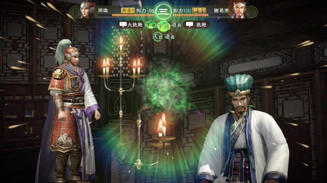 『三國志13 with パワーアップキット』新要素の君令やイベントエディット機能などをまとめて紹介!