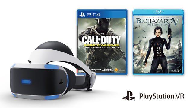 【PS VR】シネマティックモードの大スクリーンでゲームプレイや映画鑑賞を楽しもう!