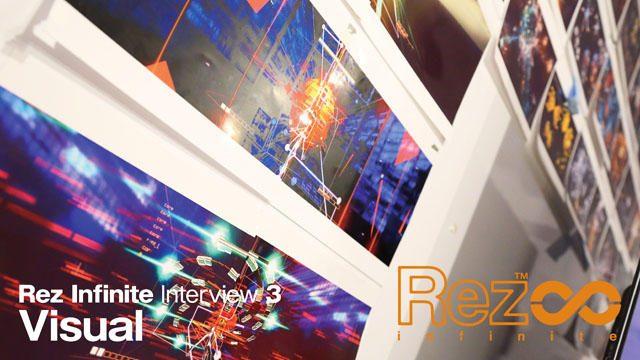 【PS VR】テーマは「受胎と誕生」「シンギュラリティ」──『Rez Infinite』インタビュー3<ビジュアル>
