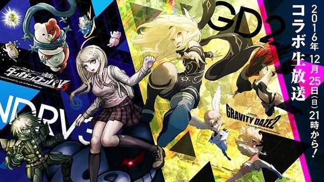 『GRAVITY DAZE 2』×『ニューダンガンロンパV3 みんなのコロシアイ新学期』のコラボ番組が放送決定!
