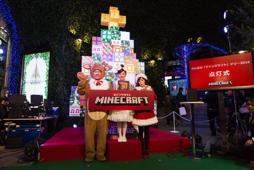 20161209-minecraft-01.jpg
