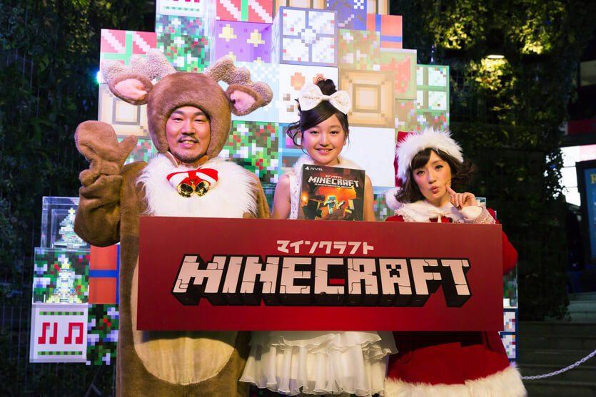 20161209-minecraft-15.jpg