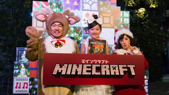 """渋谷を彩る""""みんなの『マインクラフト』ツリー2016""""点灯式開催! 谷花音ちゃんにサプライズプレゼントも!"""